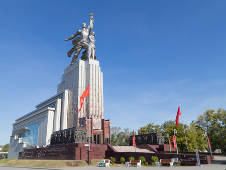 tends: Moscow - August 24, 2015: Worker and Collective Farm monument monumental art, an ideal and a symbol of the Soviet era and the Museum of the USSR August 24, 2015, Moscow, Russia Editorial
