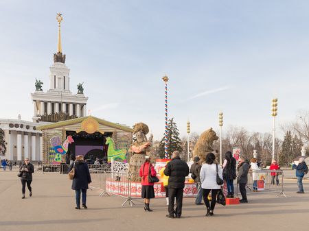enea: Moscow - March 11, 2016: Bright festive Mardi Gras, stalls selling pancakes and lots of people came to the fair walk ENEA 11 March 2016, Moscow, Russia Editorial
