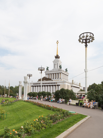 enea: Moscow - August 13, 2015: Beautiful park in the summer and a lot of happy people relaxing in the park ENEA August 13, 2015 Moscow, Russia