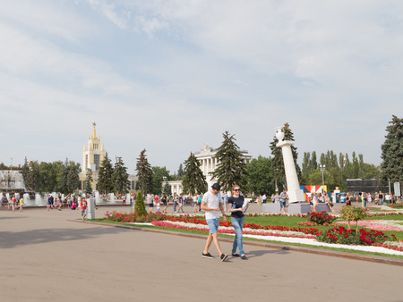 enea: Moscow - August 13, 2015: ENEA Beautiful park in the summer and a lot of happy people relaxing in the park August 13, 2015 Moscow, Russia Editorial