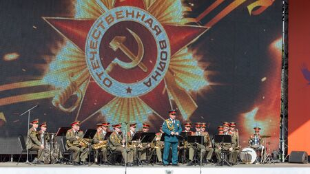 gorky: Moscow - May 9, 2016: Speech by a military band musicians on the stage of Gorky Park on Victory Day May 9, 2016, Moscow, Russia