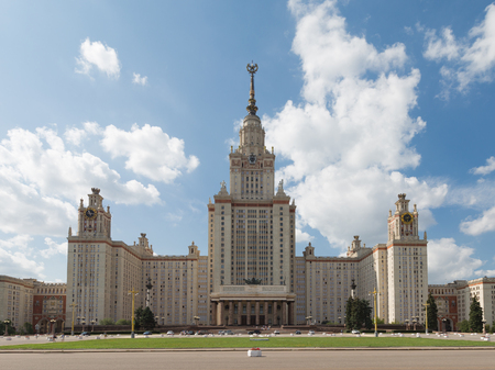 named: Moscow - August 11, 2016: Big beautiful Moscow State University named after Lomonosov at Vorobyovy Gory August 11, 2016, Moscow, Russia
