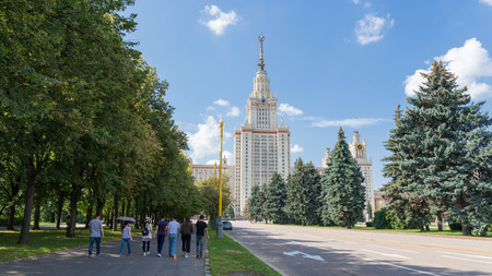 baccalaureate: Moscow - August 11, 2016: Moscow State University named after Lomonosov on the Sparrow Hills, and students go to study August 11, 2016, Moscow, Russia