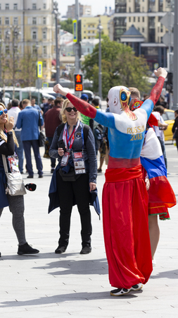 Moscow - June 14, 2018: Happy Russian football fans came to the World Cup in Moscow and walked around Manege Square June 14, 2018, Moscow, Russia Editöryel