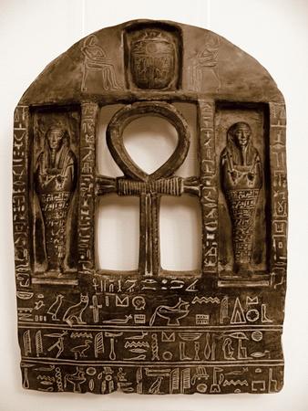 artifact: Ancient artifact made of stone in Ukraine.