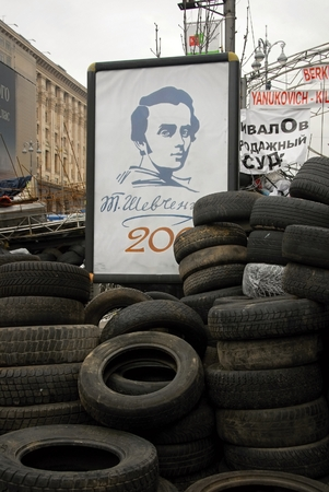 riots: 2014 year Revolution in Ukraine in Kiev.