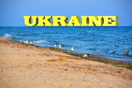The sea, the beach, the sun and the inscription Ukraine