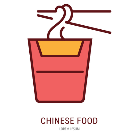 use by label: Logo or label chinese food. Line style logotype. Easy to use chinese food template. Vector abstract sign or emblem. Illustration