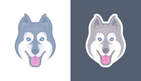 Vector illustration of Husky.