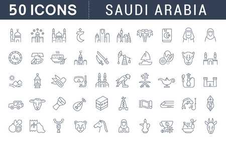 Ensemble d'icônes de ligne vectorielle de l'Arabie saoudite pour les concepts, le web et les applications modernes. Vecteurs