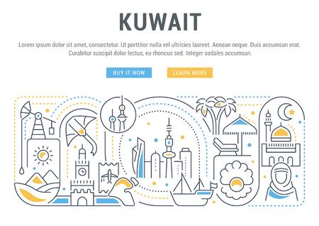 Bannière linéaire du Koweït. Illustration vectorielle des attractions touristiques et des attributs.