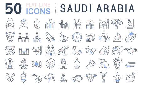 Set of vector line icons of Saudi Arabia for modern concepts, web and apps.