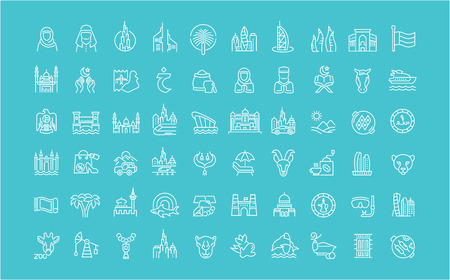 Collection of line white icons of United Arab Emirates. Set of vector simple elements with bold outlines on a color background.