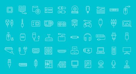 Collection of line white icons of upgrading computer components. Set of vector simple elements with bold outlines on a color background. Иллюстрация