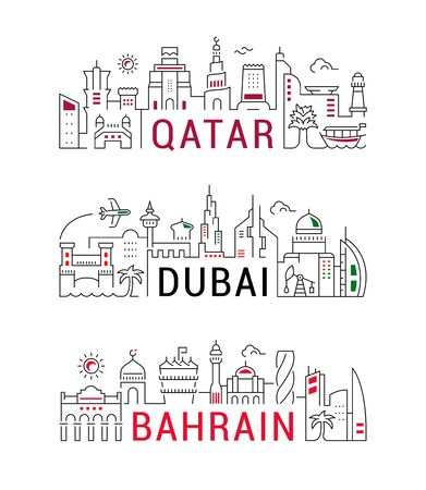 The collection of linear banners for cards and websites. Illustrations of Dubai, Qatar and Bahrain.
