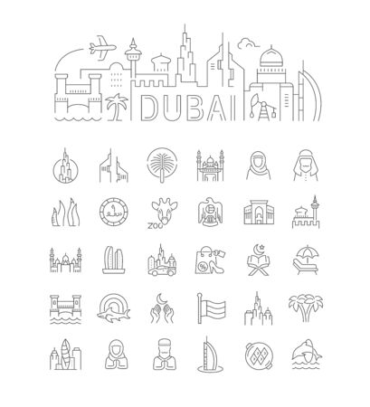 Vector illustration with a collection of icons of Dubai. Linear banner for websites, cards and business. Attractions in Dubai.