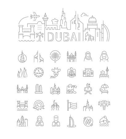 Ilustración de vector con una colección de iconos de Dubai. Banner lineal para sitios web, tarjetas y negocios. Atracciones en Dubai. Ilustración de vector