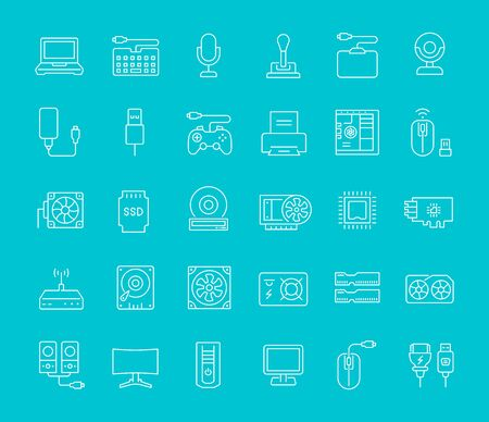Collection of line white icons of hardware. Set of vector simple elements with bold outlines on a color background. Info graphics signs and pictograms.