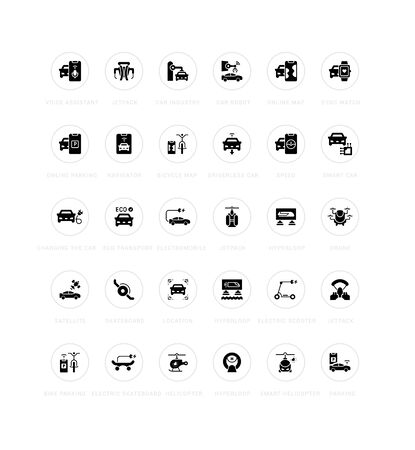 Collection simple icons of transport technology on a white background with names. Modern black and white signs for websites, mobile apps, and concepts