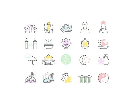 Set of vector line icons of Singapore for modern concepts, web and apps. Vektorové ilustrace