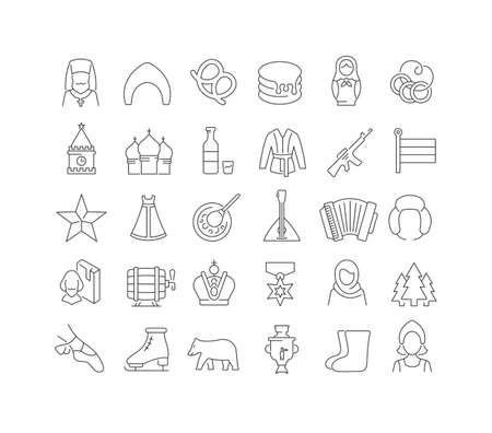 Set vector line thin icons of day of russia in linear design for mobile concepts and web apps. Collection modern infographic pictogram and signs.