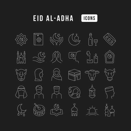 Set vector line thin icons of Eid Al-Adha in linear design for mobile concepts and web apps. Collection modern infographic pictogram and signs. 矢量图像
