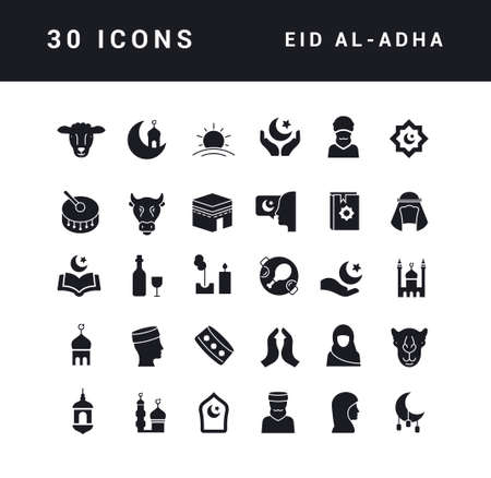 Collection of vector black and white icons of Eid Al-Adha in simple design for mobile concepts, web and applications. Set modern logos and pictograms. 矢量图像