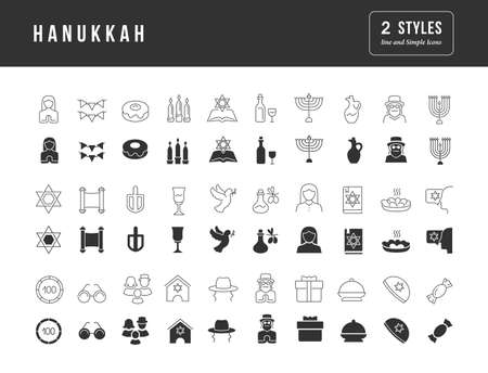 Collection of vector black and white icons of hanukkah in simple design for mobile concepts, web and applications. Set modern logos and pictograms.