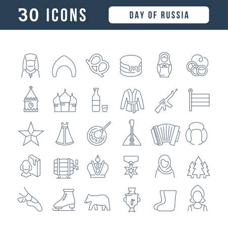 Set vector line thin icons of day of russia in linear design for mobile concepts and web apps. Collection modern infographic pictogram and signs. 免版税图像 - 156635045