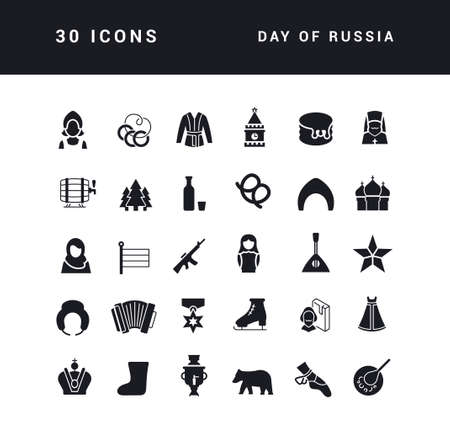 Collection of vector black and white icons of day of russia in simple design for mobile concepts, web and applications. Set modern logos and pictograms. Vectores