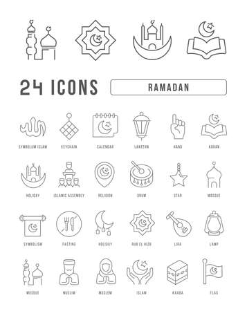 Set vector line thin icons of ramadan in linear design for mobile concepts and web apps. Collection modern infographic pictogram and signs.
