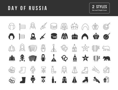 Collection of vector black and white icons of day of russia in simple design for mobile concepts, web and applications. Set modern logos and pictograms. 矢量图像