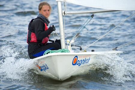 ship bow: NOVOSIBIRSK,RUSSIA-JULY12:Sailing Regatta, Inter-regional competition to support childrens sailing Siberiariver-2015 July12, sailing kids, 2015 in Novosibirsk, Russia