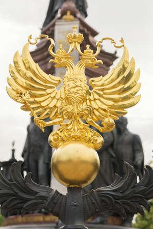 double headed: eagle symbol of Russia