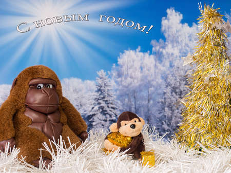 winter tree: Monkey with gifts near a Christmas tree in winter Stock Photo