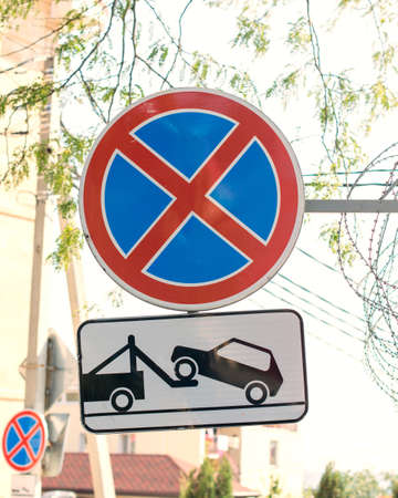 residential zone: sign prohibiting parking evacuation