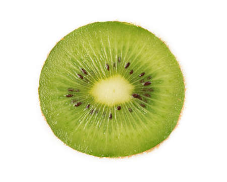 juicy sliced kiwi on white