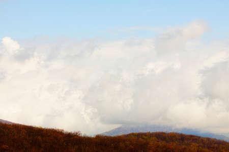 mountainous: Mountainous landscape. Stock Photo