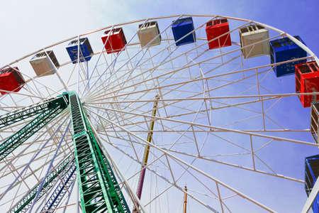 Colorful amusement park ride.