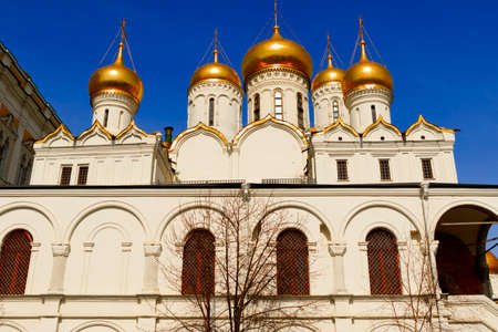 MOSCOW, RUSSIA - April 8, 2015: Views of the Kremlin-fortified complex at the heart of Moscow. It serves as the official residence of the President of the Russian Federation. Editorial