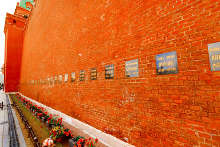 Moscow, Russia- April 19 2015: Views of burials and Mausoleum at The Kremlin Wall Necropolis. It was designated a protected Landmark in 1974. Editorial