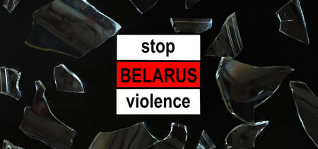 Concept dedicated to the 2020 presidential elections in Belarus. White red flag symbol of Peaceful protest in Belarus.