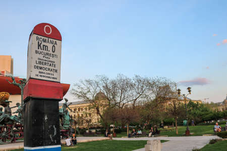 Signpost in front of the opera in Bucharest, Romania. I have taken this photo in April 2018 during my visit of Romania