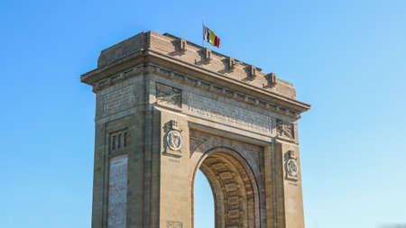 Arc de triumph in Bucharest, Romania. Taken in april 2018 Reklamní fotografie