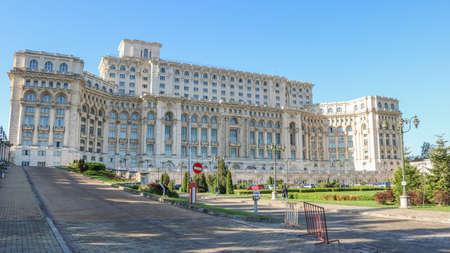 Palace of Parliament, Palatul Parlamentului , in Bucharest Romania. April 2018