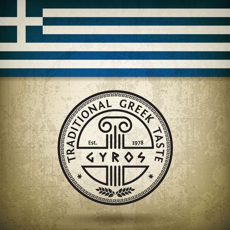 Vector Label for Greek Gyros on Grunge Background and Flag