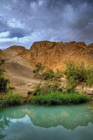 Tunisia mountian oasis