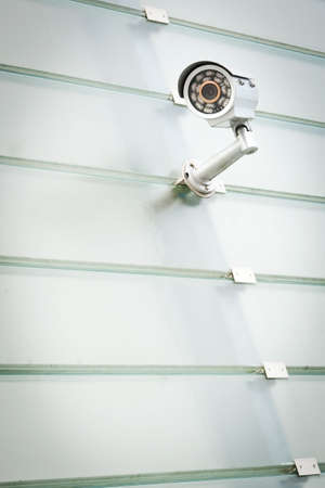 Security camera is watching you! Stock Photo