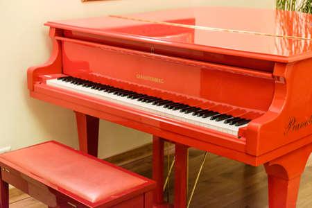 grant: Grant piano
