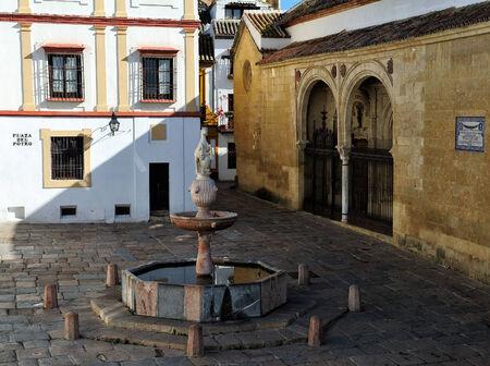 mentioned: the Plaza del Potro (Square of the Colt), mentioned by Cervantes in Don Quixote, Cordoba, Spain